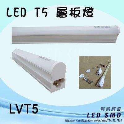 Q優惠10入1288元【LED.SMD燈具網】(LVT5-4)LED-20W層板燈 取代傳統T5燈組 舞台燈