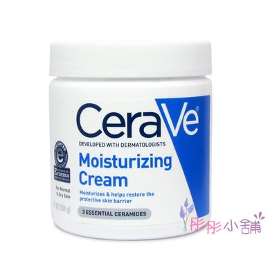 【彤彤小舖】美國品牌 Cerave 玻尿酸潤澤保濕乳霜 19oz (539g)  加大容量