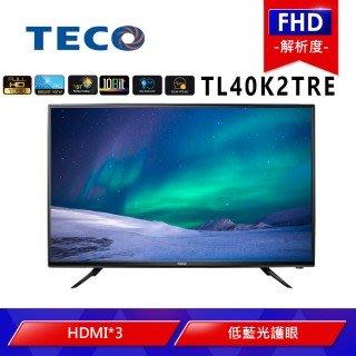 (保固三年)TECO東元40吋FHD低藍光顯示器TL40K2TRE高雄市店家,歡迎自取