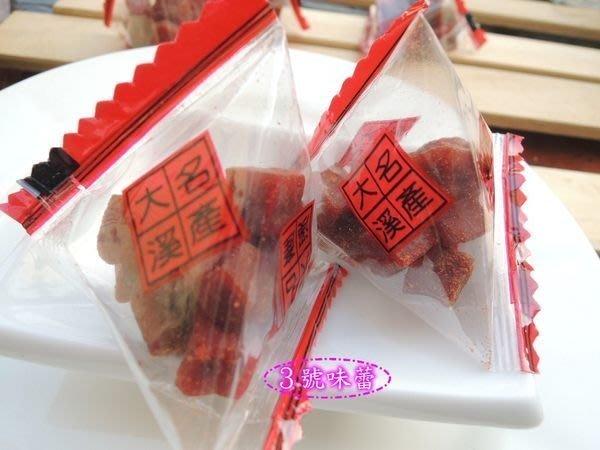 3號味蕾 量販團購網~溢旺 大溪豆乾丁角3000公克量販價.....單包裝小豆丁
