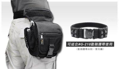 〔A8捷運〕GUN#G-55 多功能任務袋(屁股包)/黑色/美國杜邦CORDURA軍規級面料