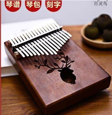 小花花精貨店-促銷拇指琴卡林巴琴17音初學者手指鋼琴kalimba不用學就會的樂器#拇指琴