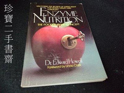 【珍寶二手書齋3B14】Enzyme Nutrition: The Food Enzymes Concept