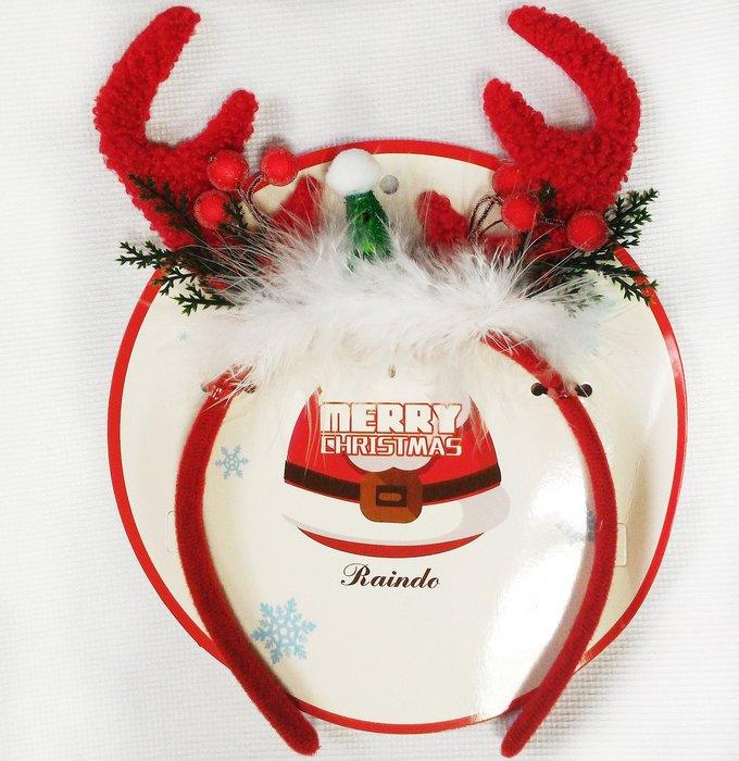 【洋洋小品高質感聖誕鹿角頭飾*】桃園中壢平鎮萬聖節聖誕節服裝聖誕飾品聖誕襪聖誕樹聖誕燈聖誕老公公人佈置聖誕帽花環藤