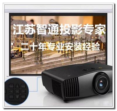 BENQ    W2700 HT2705 W5700 HT2705 TK 850 4K投影機家用投影儀手機投影儀