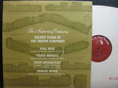 A344*RCA白狗*美版黑膠唱片*Golden Years of the Boston Symphony (指揮大師Karl Muck/孟都等)*NM