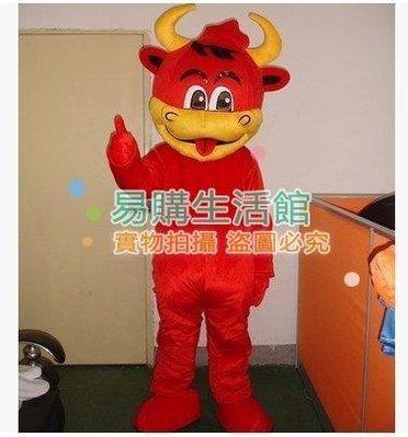 紅牛卡通人偶服裝宣傳道具服裝牛卡通玩偶服裝公仔卡通服裝道具