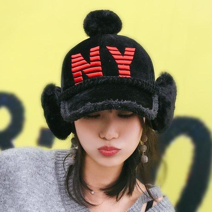 帽子 雙11帽子女冬天韓版潮可愛百搭加絨鴨舌帽戶外秋冬毛絨保暖護耳棒球帽