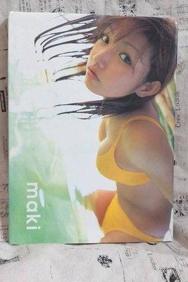 *謝啦二手書* 後藤真希寫真集 MAKI 早安少女組 附1海報