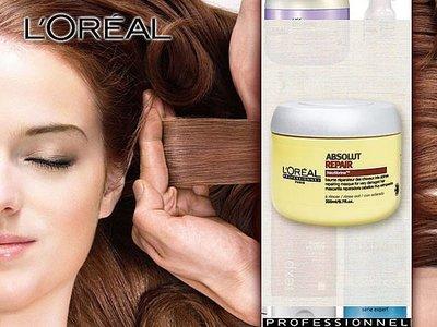 【特價】§異國精品§萊雅 L OREAL 極緻賦活系統髮膜200ml 另有 阿甘髮膜