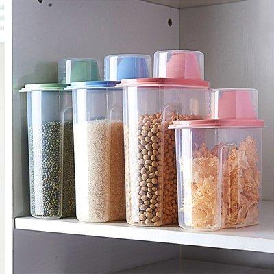衣萊時尚-塑料有蓋密封罐廚房透明大號食...