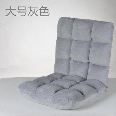 懶人沙發 創意懶人沙發榻榻米床上沙發單人折疊椅子小沙發靠背椅飄窗椅YS