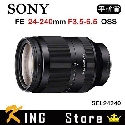 SONY FE 24-240mm F3.5-6.3 OSS (平行輸入) SEL24240 #1