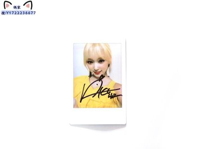 IZONE 矢吹奈子 親筆簽名周邊 原版拍立得 寶麗來照