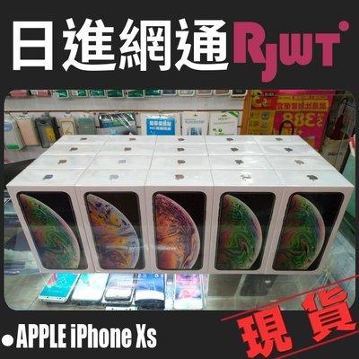 [日進網通微風店]Apple iPhone XS 64G IXS 5.8吋~手機空機下殺31690元~現貨~可續約更省