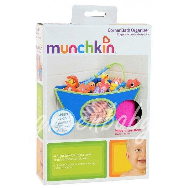 【綠寶貝】美國代購100%正品 Munchkin 洗澡玩具牆角收納袋/玩具掛袋 (防水材質)/玩具收納/洗澡玩具/收納袋