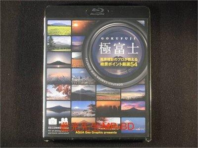 [藍光BD] - 極富士:風景攝影嚴選54景點 GokuFuji Camera View point 54 BD-50G