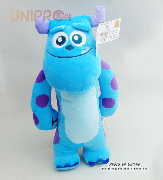【UNIPRO】迪士尼 毛怪 Sullivan 10吋 絨毛玩偶  造型長抱枕 娃娃 布偶 怪獸大學 蘇利文