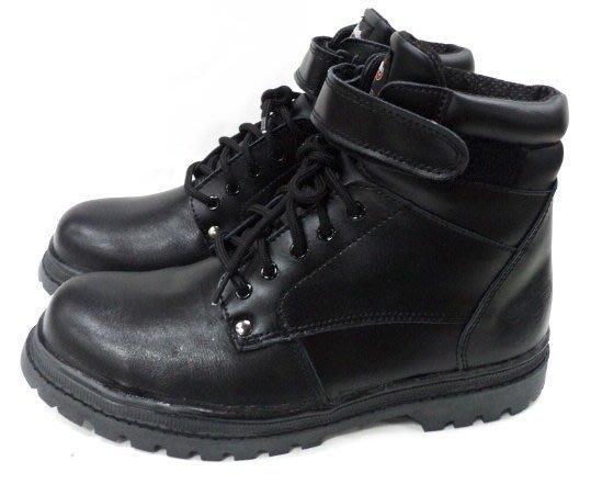 美迪~牛頭牌 -型號Y1002-防釘款-工作安全鞋-(檢內登字第63596號)