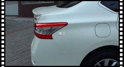 【車王汽車精品百貨】Nissan 日產 New super Sentra 定風翼 尾翼 壓尾翼 導流板 美規 反光片