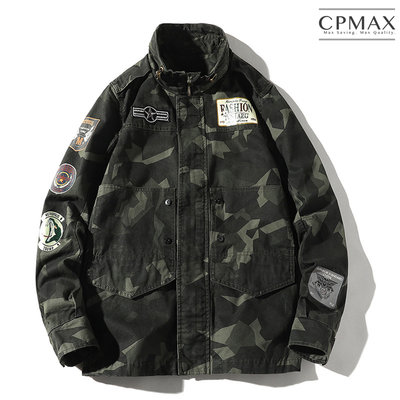 CPMAX 迷彩夾克外套 迷彩夾克 百搭外套 男外套 迷彩 男夾克 外套 夾克 迷彩外套 百搭夾克 男上著 C138