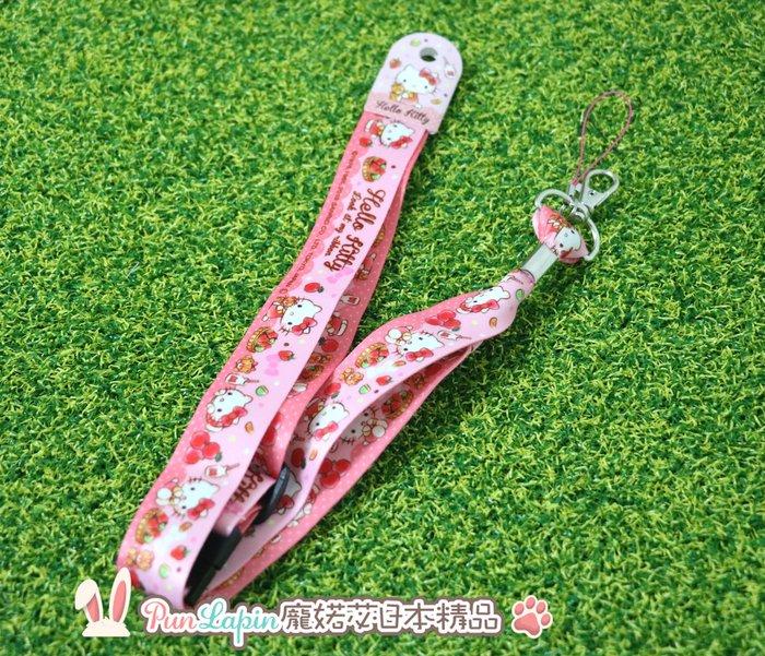 (現貨在台)日本正品Sanrio 三麗鷗 手機掛繩 證件掛繩 頸帶 頸繩 證件帶 凱蒂貓 Hello kitty 桃紅色