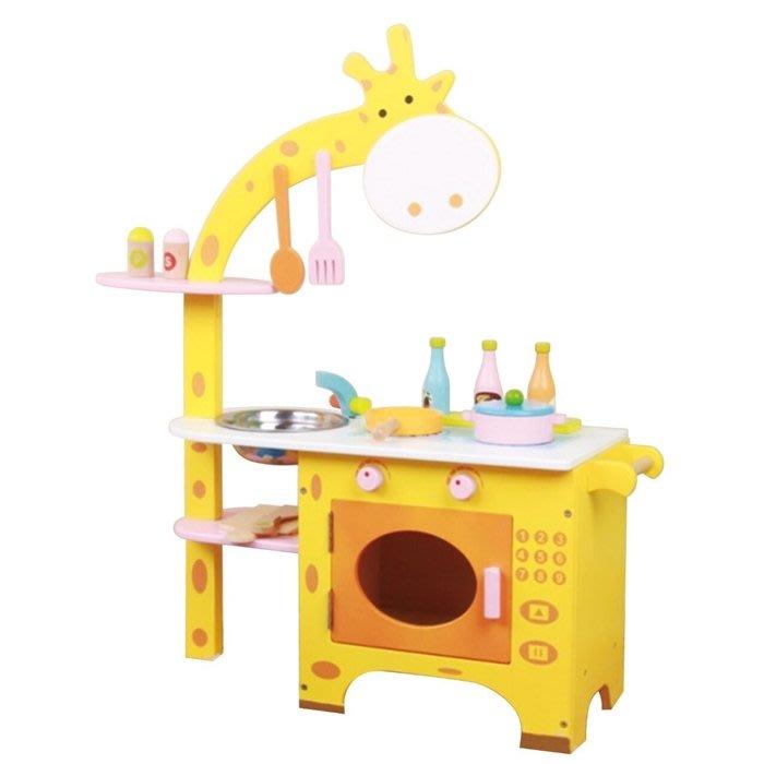 CHING-CHING親親-WOOD TOYS木製玩具組-長頸鹿廚房(MSN15029)