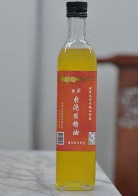 宋家沉香奇楠.twmaynikioi.2宗台灣黃檜精油.美尼奇500cc裝.超臨界二氧化碳萃取.香味精純.無殘留.