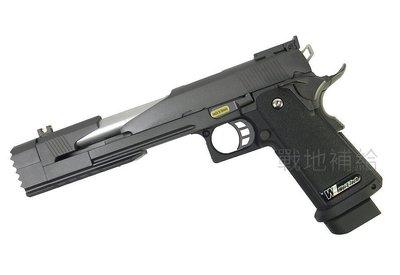 【戰地補給】台灣製WE  7吋龍A版全金屬黑色戰鬥版瓦斯槍(滑套可動可後定,後座力大) 桃園市