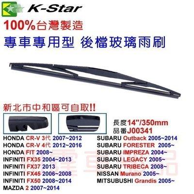 和霆車部品中和館—K-Star台灣製造...