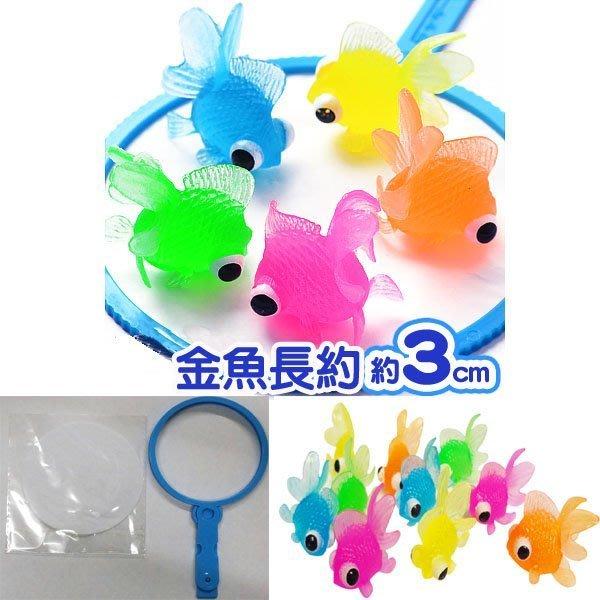 Q媽 玩具 日本廟會 夜市 撈魚遊戲組合 小金魚 10隻小金魚+撈網
