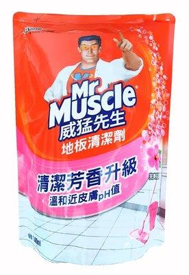 【B2百貨】 威猛先生地板清潔劑-完美花香(1800ml) 4710314451875 【藍鳥百貨有限公司】