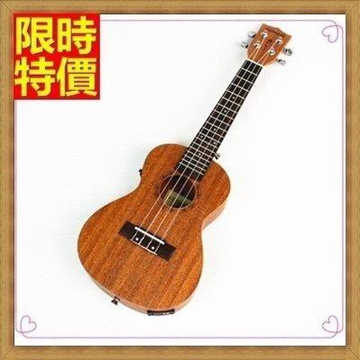 烏克麗麗 ukulele-電箱版23吋桃花心木合板夏威夷吉他四弦琴樂器2款69x13[獨家進口][米蘭精品]