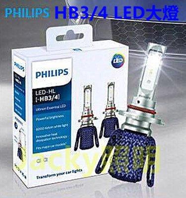 Jacky照明-飛利浦PHILIPS HB3 HB4 9005 9006 6000K超白光 LED大燈 光劍系列