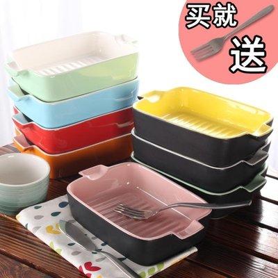 出口美國創意雙耳烤盤陶瓷焗飯盤碗方形烤箱餐具烘焙芝士西餐盤子