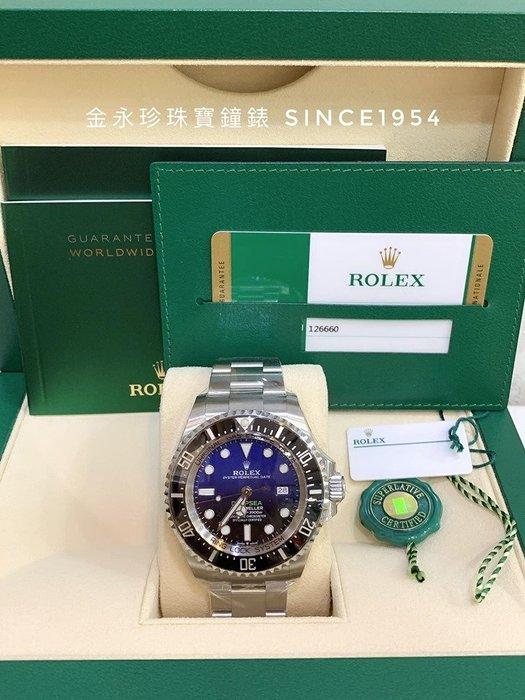 【金永珍珠寶鐘錶】實體店面*勞力士【已售出 】 Rolex 126660 DBlue 漸層藍水鬼 2019-5 最新款