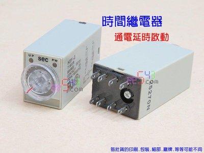 時間繼電器方8腳.通電延時12v-10秒60秒H3Y-2延時開關延遲啟動ST6P小型固態計時器小型定時器