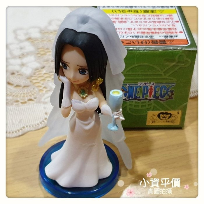 (日本代購)小資平價《限量現貨》-日本金標正品娃娃機限定版-蛇姬婚紗款