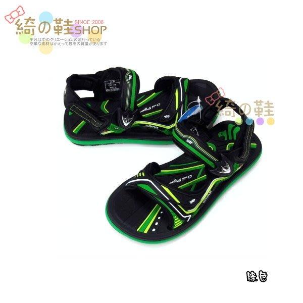 【超商取貨免運費】 【阿亮代言】G.P 兒童休閒磁扣兩用涼拖鞋G0711B-綠色 (SIZE:28-34 共三色) 0