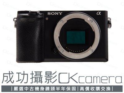 成功攝影 Sony a6500 Body 中古二手 2420萬像素 防滴防塵 APS-C微單眼相機 防手震 4K攝錄 台灣索尼公司貨 保固半年 參考 a6400