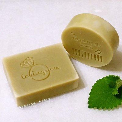 ~桔皂手作工坊~ 酪梨左手香舒敏皂 110g ( 皂販售、教學、代製 母乳 皂、婚禮小物、香磚