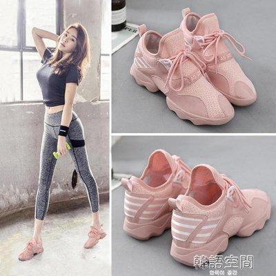 運動鞋女2018夏季新款韓版ulzzang透氣百搭原宿健身網面跑步鞋子