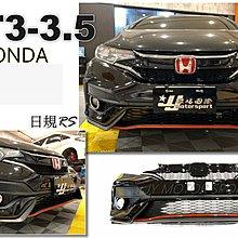 小傑-全新 HONDA FIT3 FIT3.5 14 15 16 17 18 19 日規 RS 前保桿 前大包 含烤漆