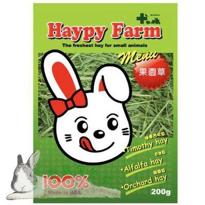 【趴趴兔牧草】牧草樂園 Haypy Farm 果園草 200克 PPS-618 兔 天竺鼠