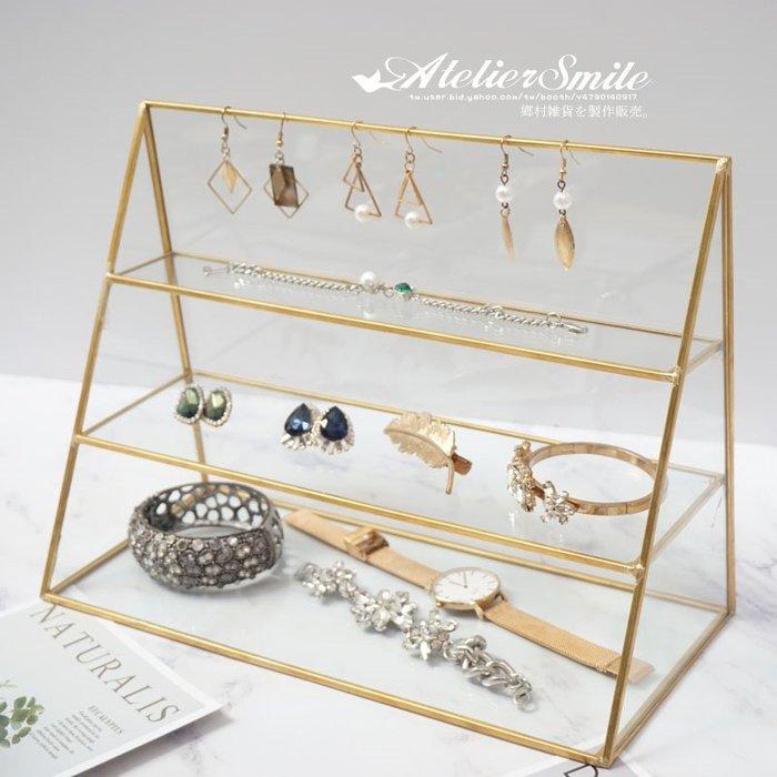 [ Atelier Smile ] 鄉村雜貨 復古歐式 手工銅製梯形三層 玻璃展示首飾盒 收納盒 # 中 ( 特價 )