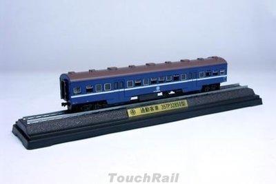 TRAIL 鐵支路 普通車 紀念車 35TP32850型 NS3502