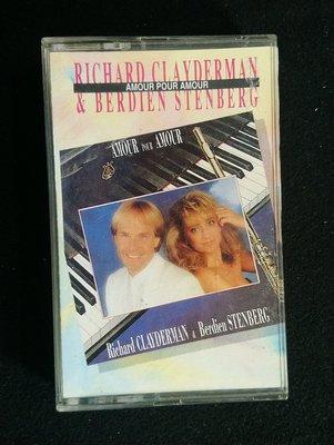 錄音帶 /卡帶/ AH / 演奏樂 / 鋼琴王子 查理.克萊德門 / 鮑汀史塔伯格 / 為愛而愛 鋼琴與長笛的對話 / 非CD非黑膠