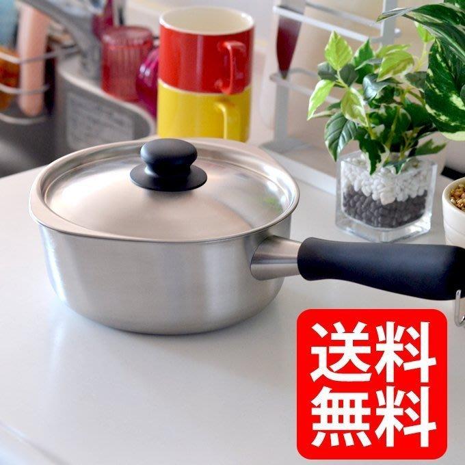 【樂樂日貨】*現貨*日本代購 柳宗理 不鏽鋼 片手鍋 單柄鍋 附蓋 18cm 18公分 消光 霧面 日本製
