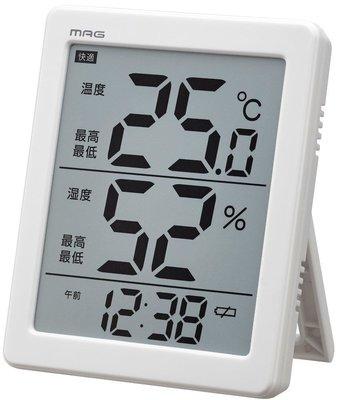 日本MAG超大液晶畫面溫濕度計