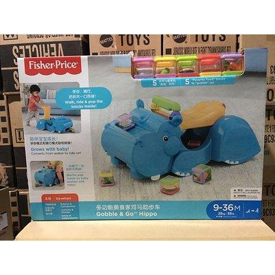 新款費雪多功能美食家河馬助步車 GCK87寶寶學步車防側翻益智手推